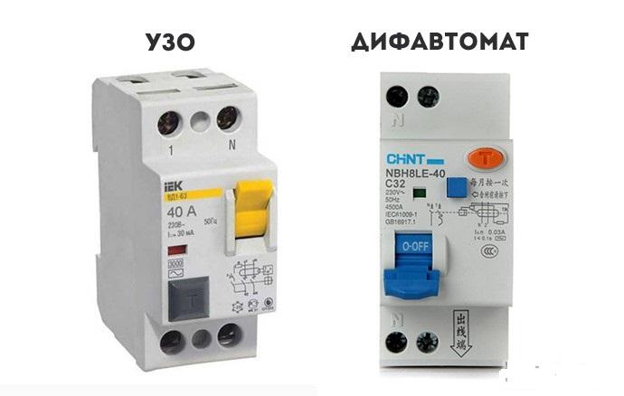 Что лучше поставить узо или дифавтомат